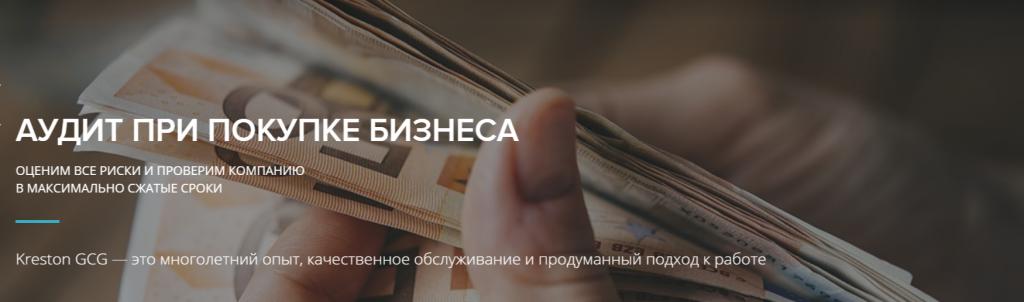 Conséquences du Covid-19 sur l'économie ukrainienne