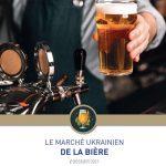 Le marché ukrainien de la bière